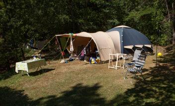 Emplacement de camping en Dordogne